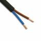 Speaker Cable 2x1.5 LSOH